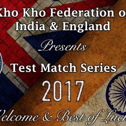 KKFE india tour 2017